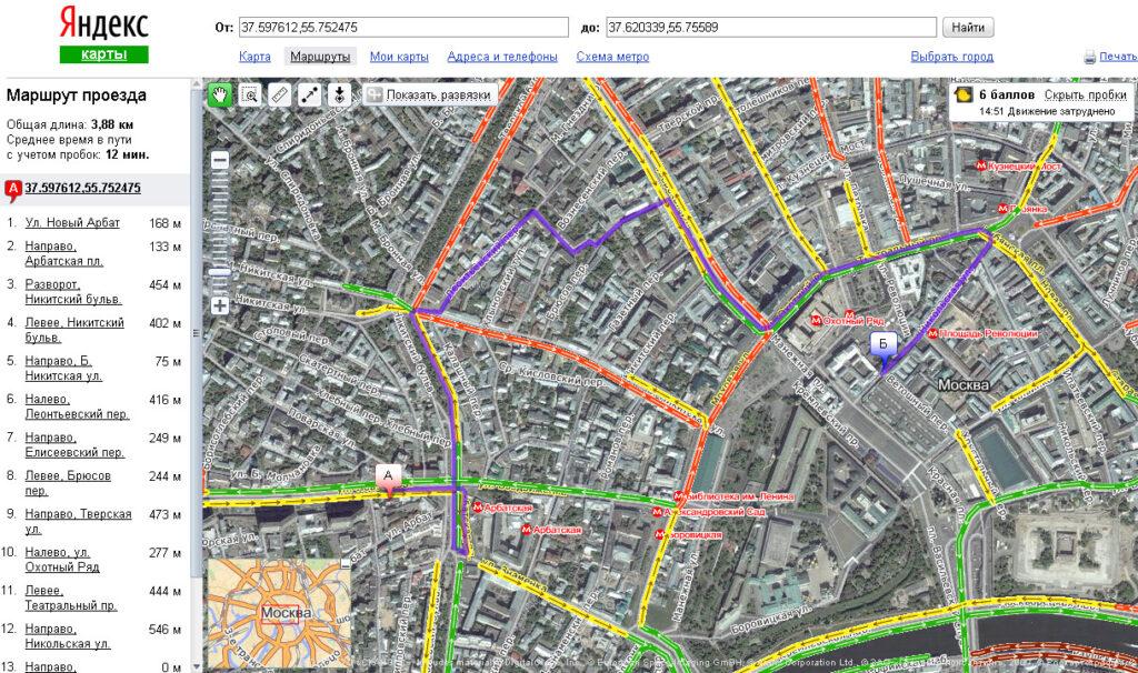 yandex_map_gps