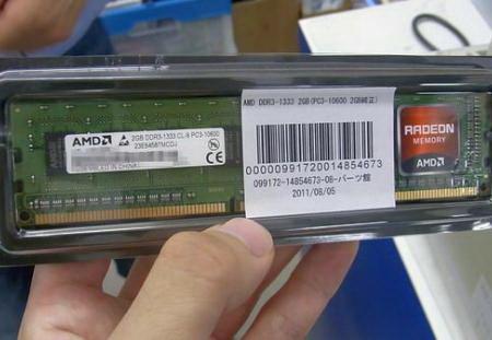 AMD Radeon DDR 3 1300Mh 2Gb