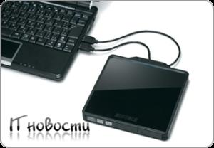 Портативный USB DVD привод