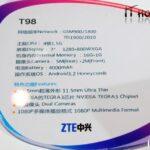 Планшет ZTE T98