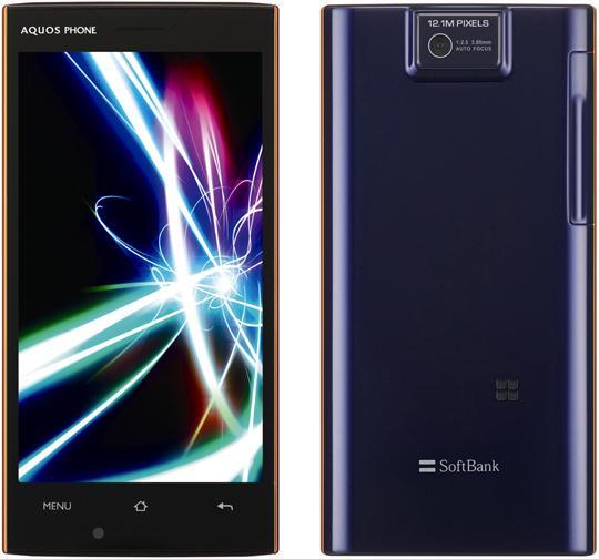 Sharp Aquos Phone 104SH