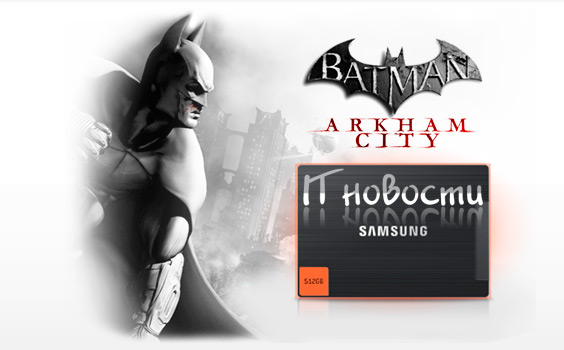 SSD 830 series plus Batman