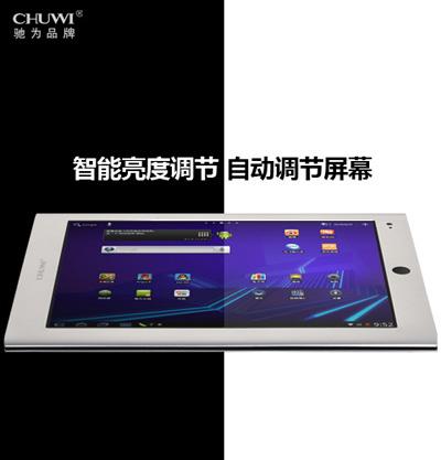 Android планшет Chuwi V9 Extreme Edition