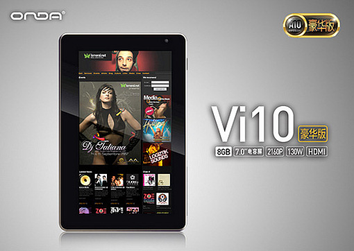 Android планшет Onda Vi10 Deluxe Edition