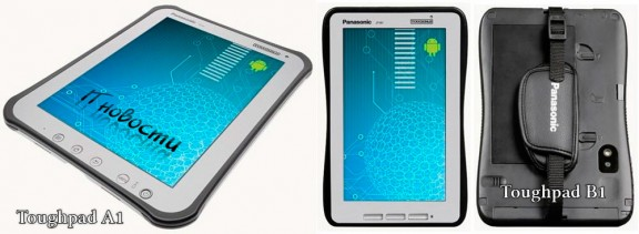 Panasonic Toughpad A1 и B1