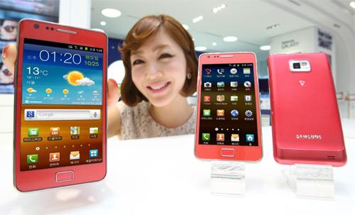Samsung Galxy s II Pink