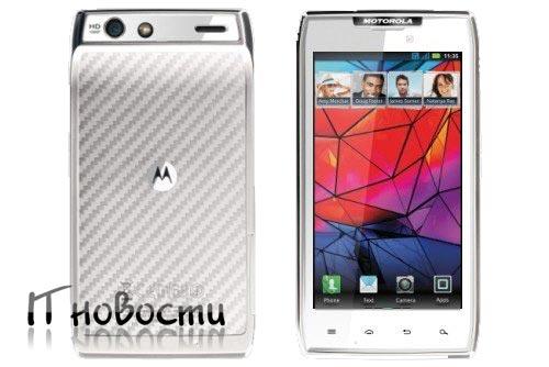 Белый Motorola Droid Razr