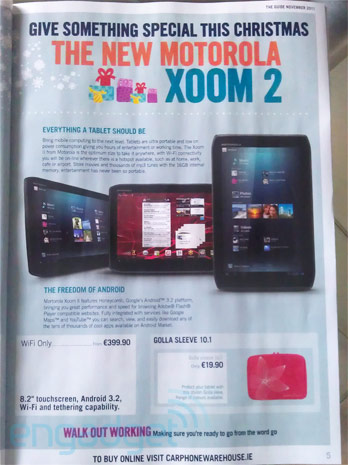 Motorola Xoom 2 на Carphone Warehouse