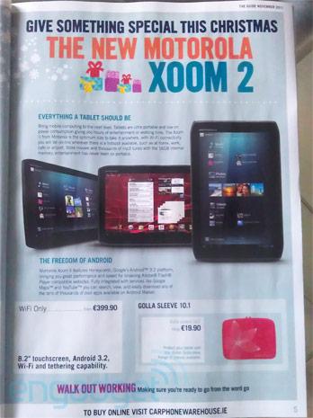 Motorola Xoom 2 на Carphone Warehouse