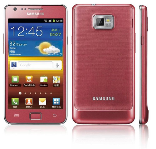 Розовый Galaxy S II