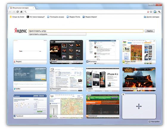 Myspace ruben cano jr pass cost chart