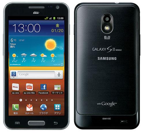 Смартфон Samsung Galaxy S II WiMax