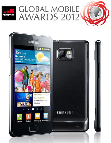 Премия Samsung Galaxy S II