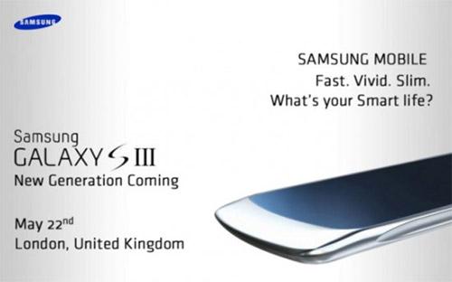 Очередная утка о смартфоне Samsung Galaxy S III
