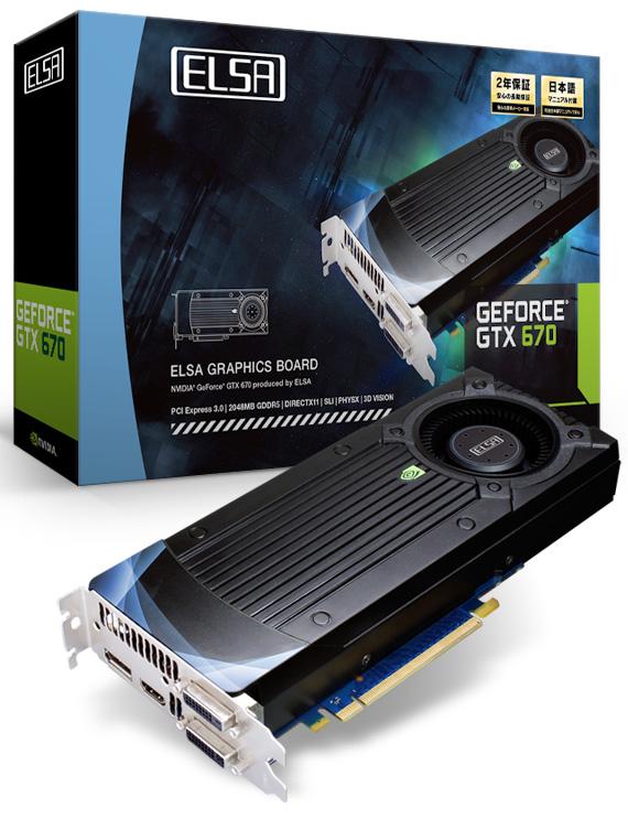 ELSA Gladiac GeForce GTX 670 (модель: GD670-2GERX).