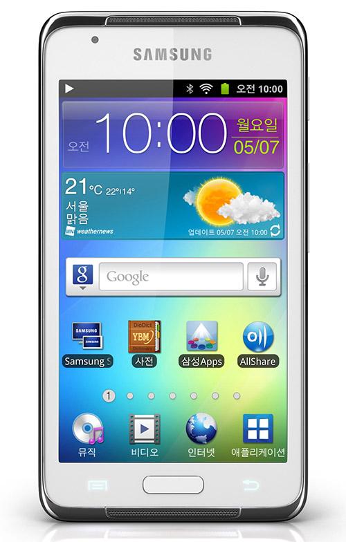 Samsung Galaxy 4.2
