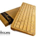 Bluetooth клавиатура iZen