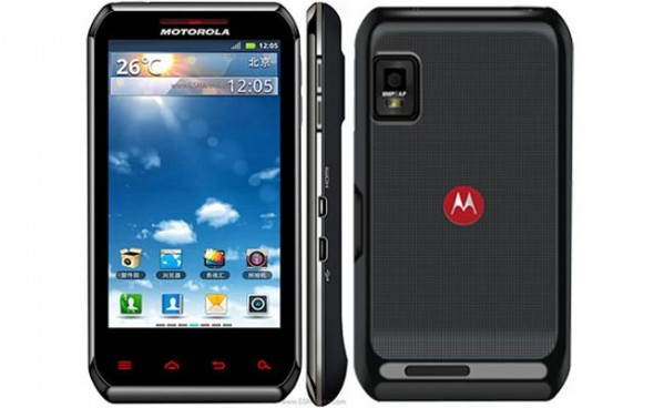 Motorola XT760 - смартфон на Android 2.3 Gingerbread