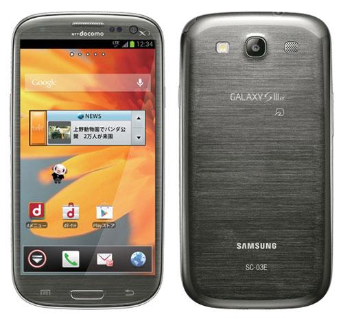 Samsung Galaxy S III для NTT Docomo