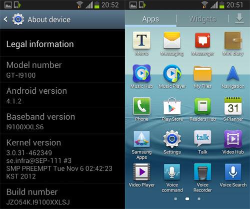 Прошивка Android 4.1.2 для Galaxy S II
