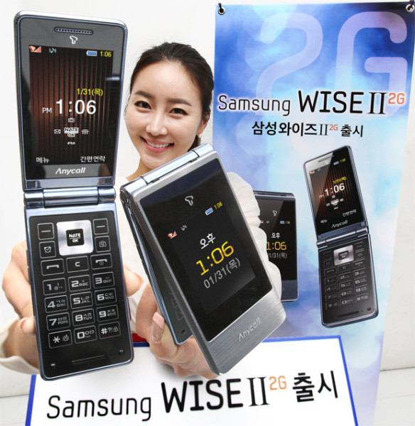 Samsung Galaxy Wise II 2G