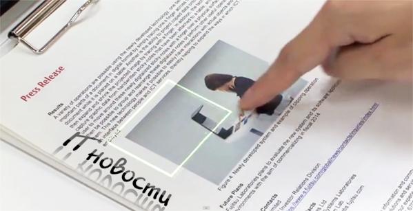 Fingerlink Interaction System