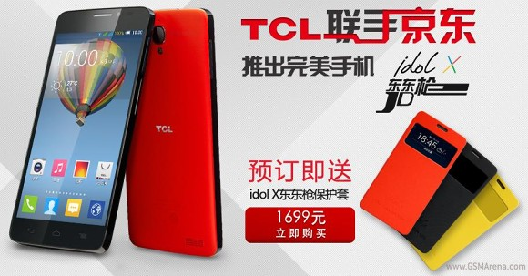 TCL Idol X