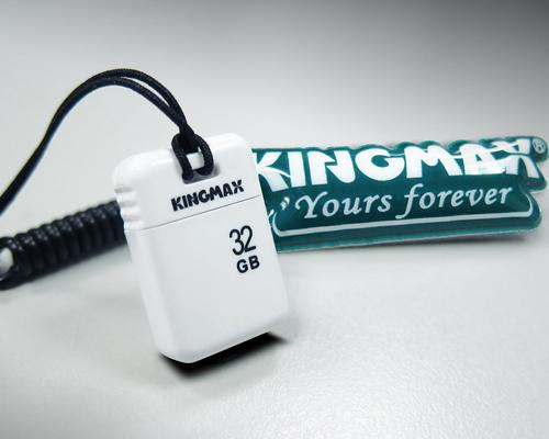 KingMax PI-03