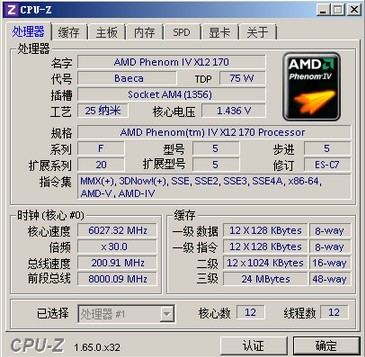 AMD Phenom IV X12 170