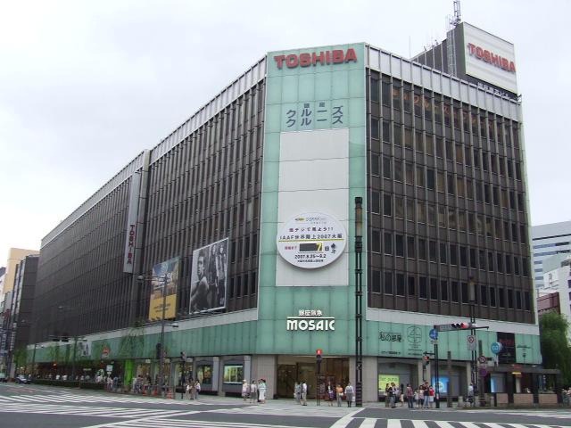 Здание Toshiba