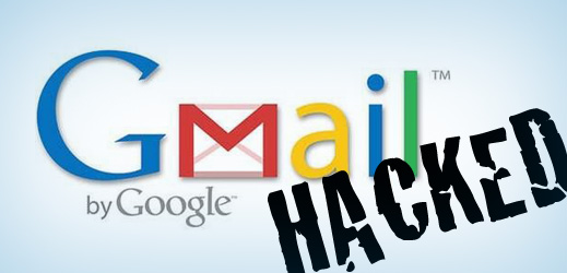 Gmail взломали