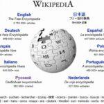 Википедиа