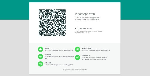 web.whatsapp.com