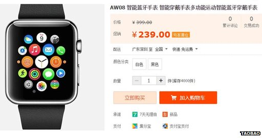 Реплика Apple iWatch