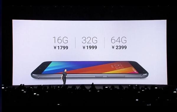 Цена смартфона Meizu MX5