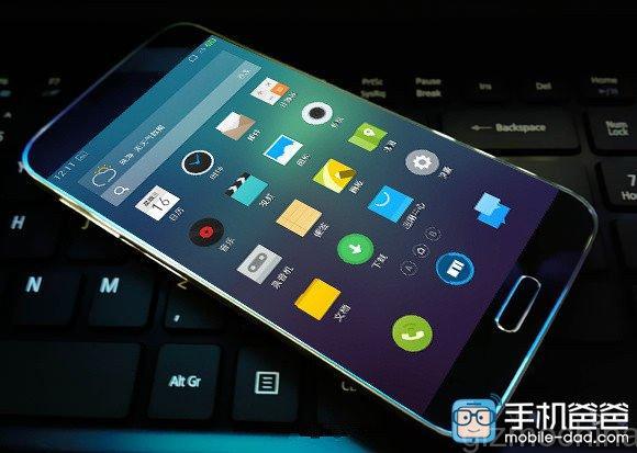 Meizu MX5 Pro