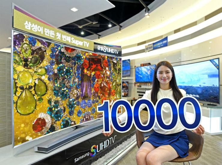 Samsung SUHS TV