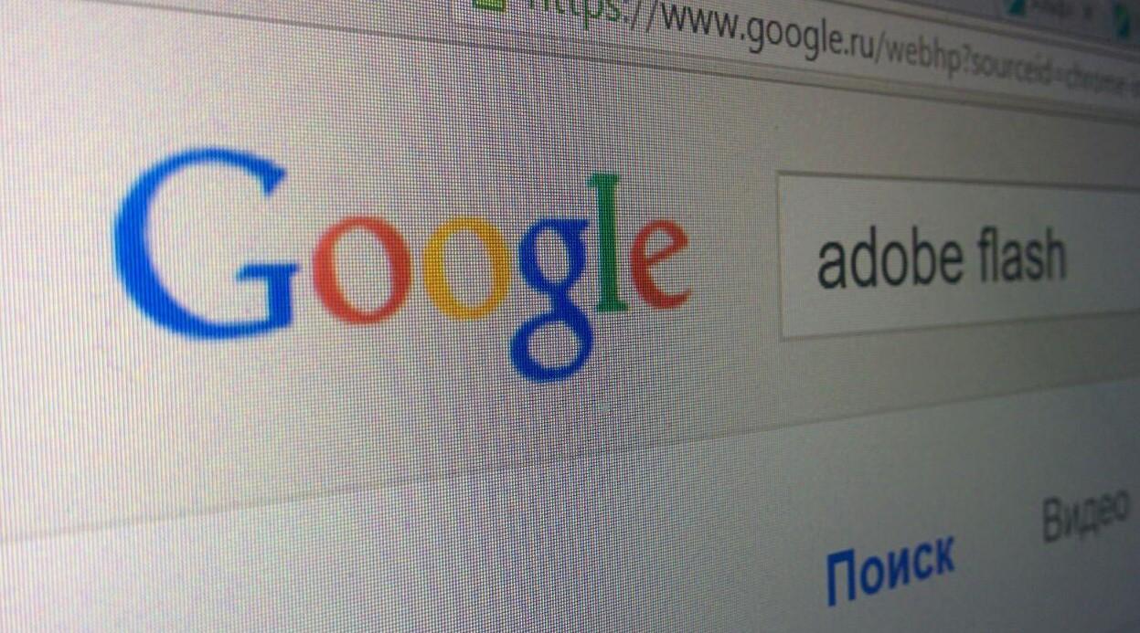 Google Flash