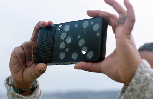 http://www.technologyreview.com/sites/default/files/images/light.camerax519.jpg