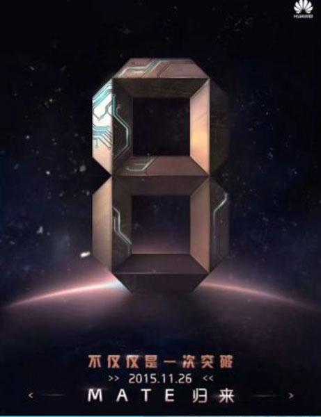 Тизер Huawei Mate 8