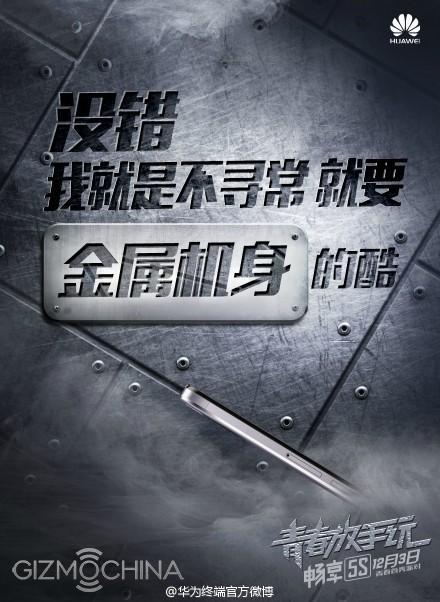 Tieser Huawei Enjoy 5S