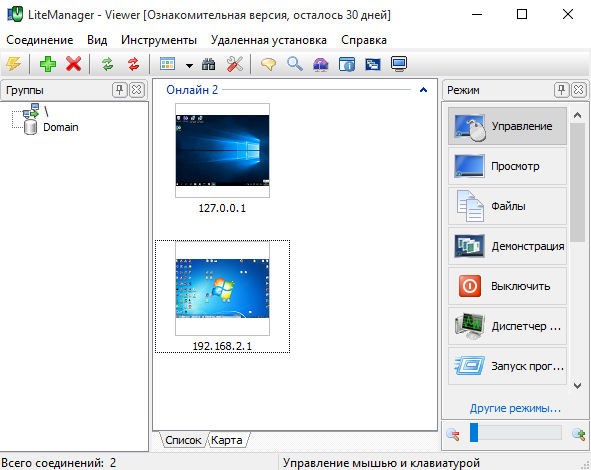 LiteManager 4.7