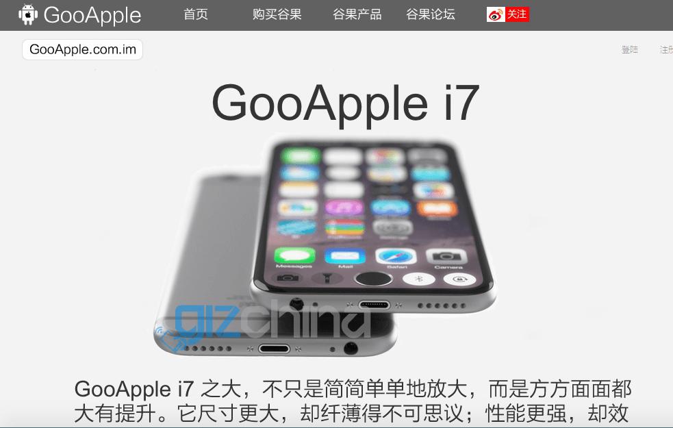 GooPhone i7 GooApple i7