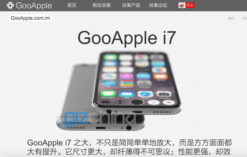 http://itnovosti.org.ua/wp-content/uploads/2016/01/gooapple-i7-iphone-7-clone.png.pagespeed.ce.o3FnaNrDdG.png