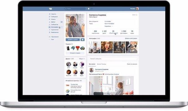 Новый дизайн социальной сети ВКонтакте