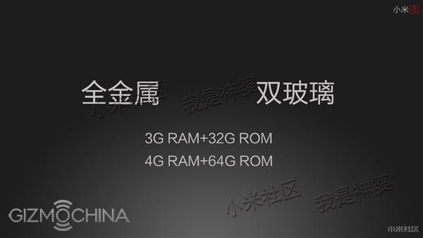 Xiaomi Mi 5 слайды