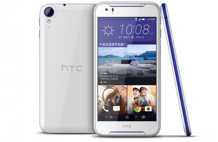Анонс смартфона HTC Desire 830