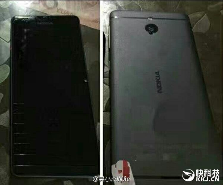 прототип Nokia P