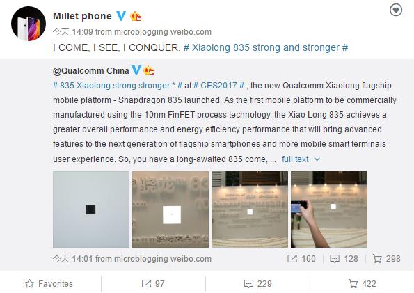 Запись о Xiaomi Mi6 в социальной сети Weibo