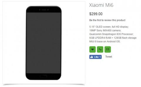 Xiaomi Mi6 в Oppomart